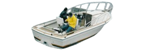 2250 Santiago Center Console Fisherman Outboard Bayliner Boat Covers | Custom Sunbrella® Bayliner Covers | Cover World