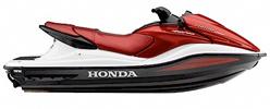 Aquatrax F-12X Honda Jet Ski Covers | Custom Sunbrella® Honda Covers | Cover World