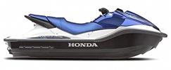 Aquatrax F-15X Honda Jet Ski Covers | Custom Sunbrella® Honda Covers | Cover World