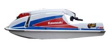 300 (Not SX Models) Kawasaki Jet Ski Covers | Custom Sunbrella® Kawasaki Covers | Cover World