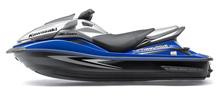 Ultra 250X Kawasaki Jet Ski Covers | Custom Sunbrella® Kawasaki Covers | Cover World