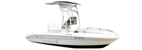 Laguna 18 Center Console Sea Ray Boat Covers | Custom Sunbrella® Sea Ray Covers | Cover World