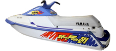 WaveRunner III 700 Yamaha Jet Ski Covers | Custom Sunbrella® Yamaha Covers | Cover World